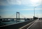 レインボー橋