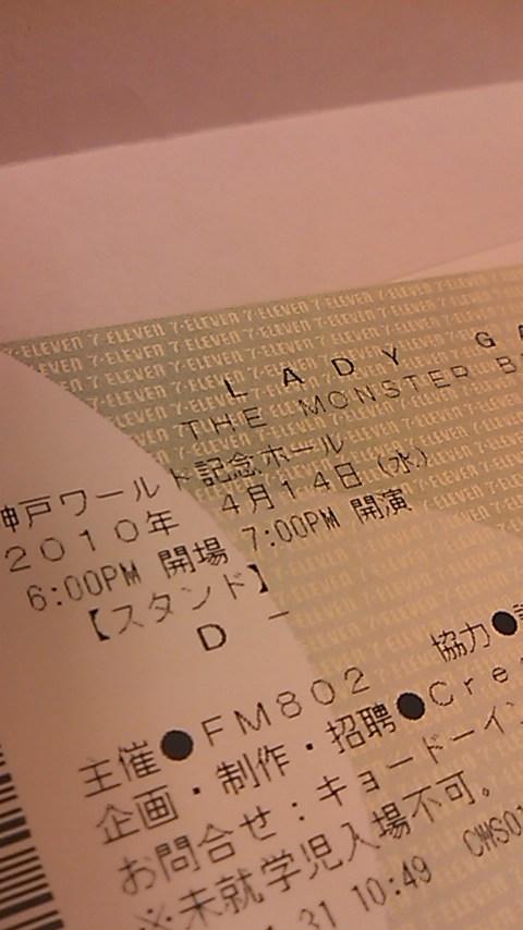 5385c517.jpg