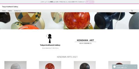 TKG_site