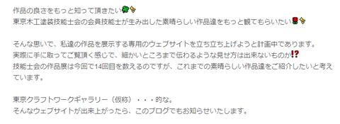 tosobu_blog