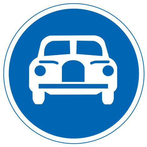 自動車専用標識 確かに自動車専用道路標識以外にも右側から車が来るよとかの絵でこの車が使われること