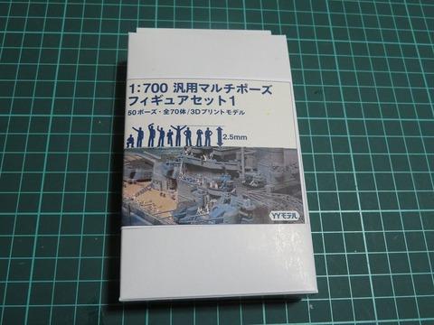 0051e70b