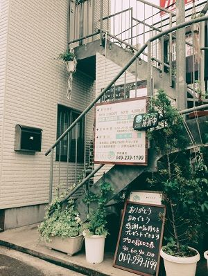 霞ヶ関 KIKI①