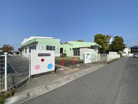 平池児童館公民館