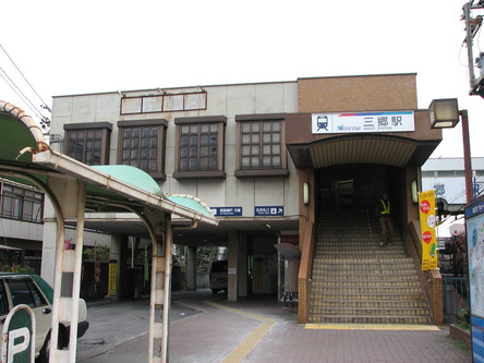 station_sango-01[1]