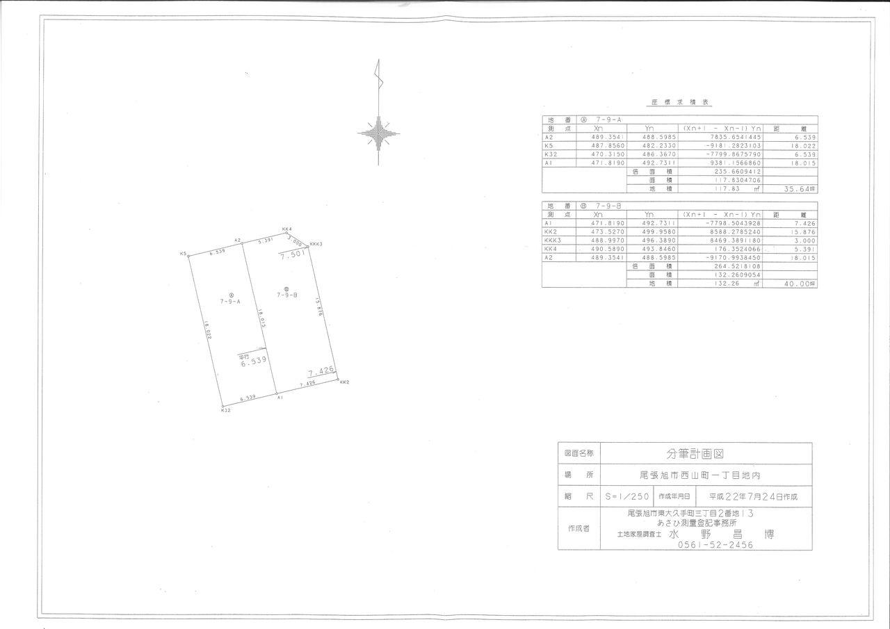 MX-3100FN_20100914_103131_001