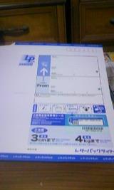 1c387873.jpg