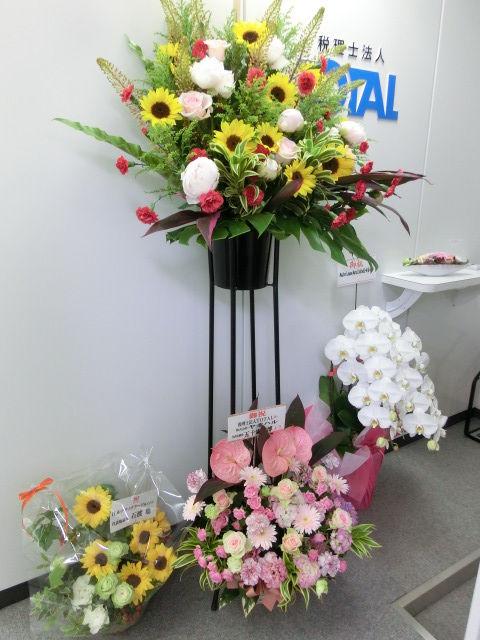 税理士法人TOTAL新宿本部 開店祝い�