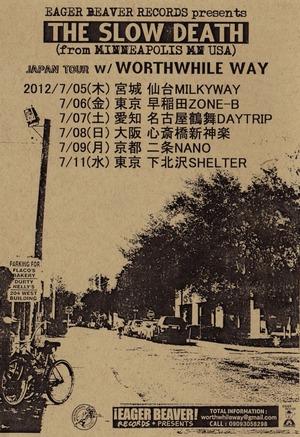 theslowdeathjapantour2012