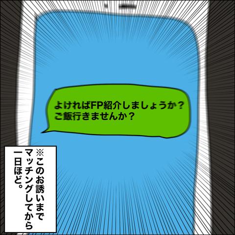 DD65A410-38C4-4066-AA28-04E90BB808BD
