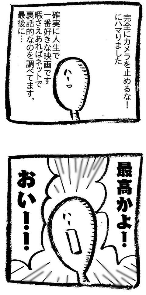 188205101