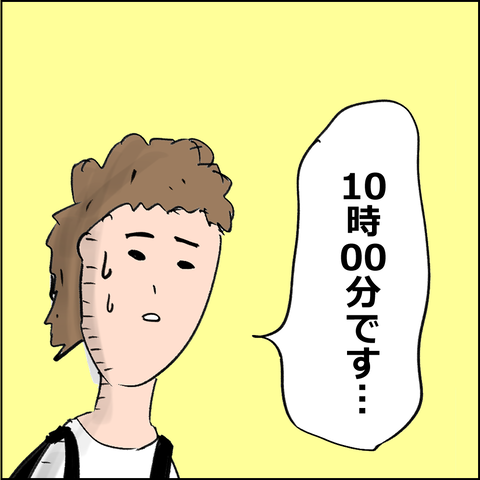 202009226