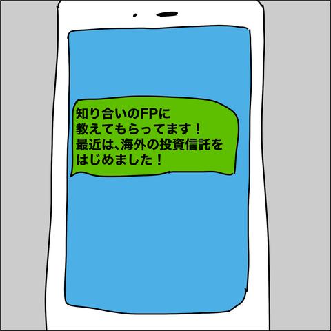 E1399213-942F-4F56-8B75-367343CED0B7