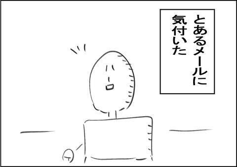202008252 - コピー