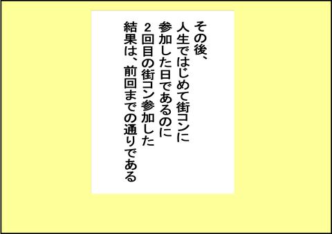 202009115