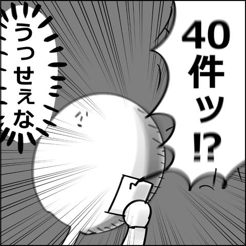 202010115
