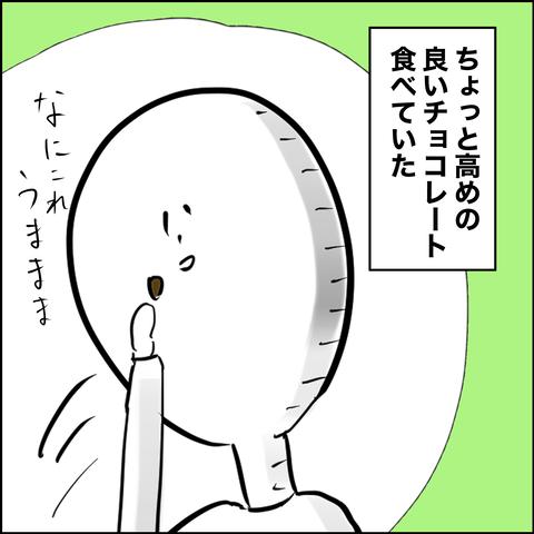 210D83FB-43FE-4B42-89A2-8FD1DAA69E53