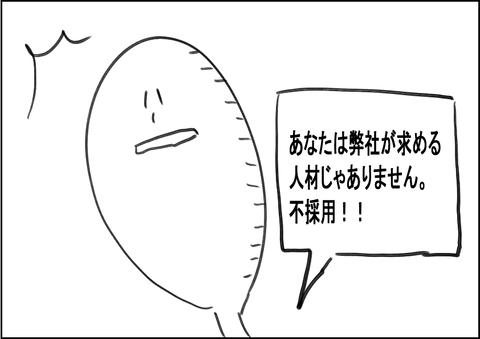 202008254 - コピー