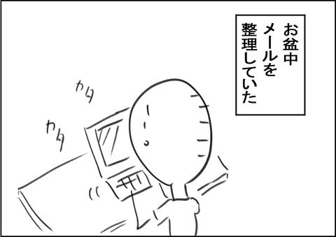 202008251 - コピー