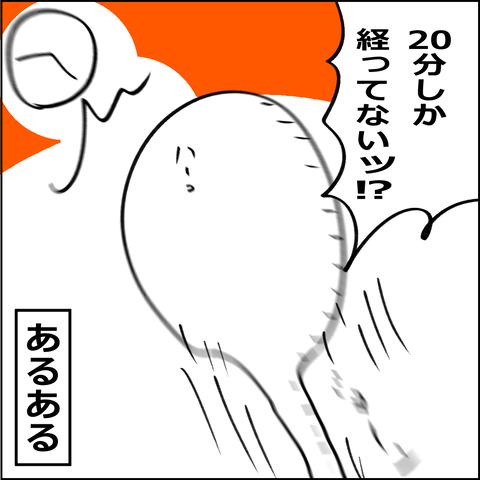202009275