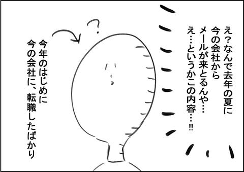 202008253 - コピー