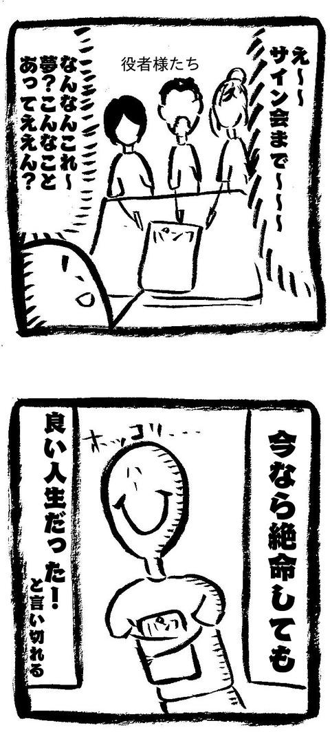 18820403