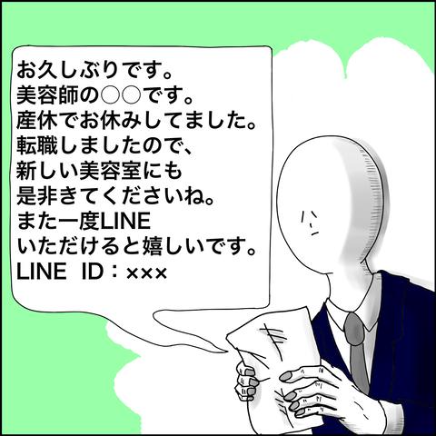 92F33103-7565-4C57-901C-47BE270C1B35