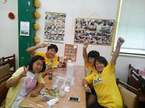 NCM_1045