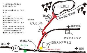 syoku-yabo-map
