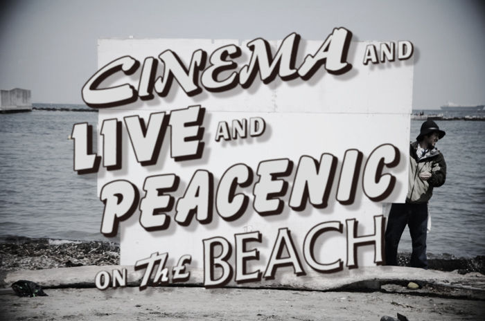 cinema04