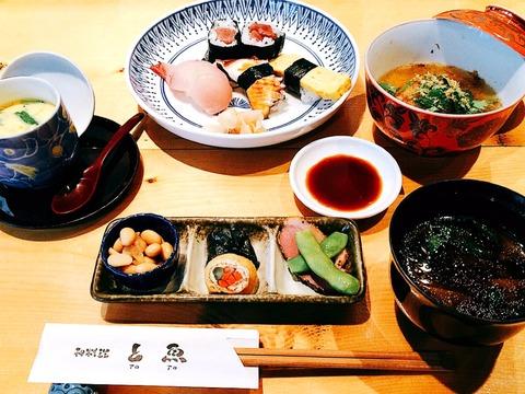 寿司日替わり