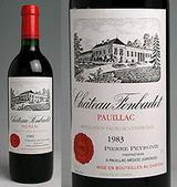 味加味ワインパーティーSF赤1983OV