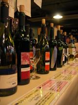 味加味ワインパーティー�
