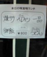 7dc44080.jpg