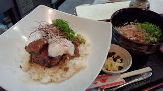0517豚角煮定食