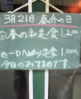 b7d56f2a.jpg