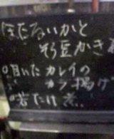 c8129409.jpg