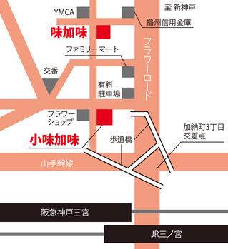 komikami_map_big