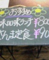 ec62de61.jpg