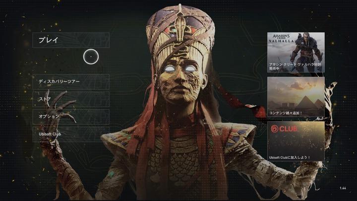 Assassin's Creed® Origins_20210307124428