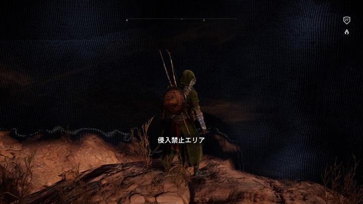 Assassin's Creed® Origins_20210215233941
