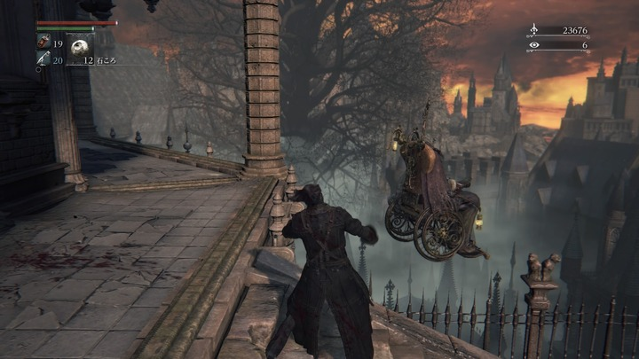 Bloodborne® The Old Hunters Edition_20200109162514