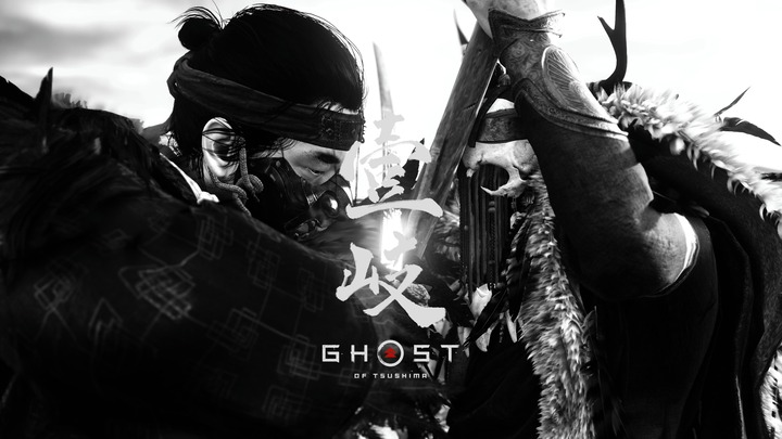 Ghost of Tsushima_20210912145652