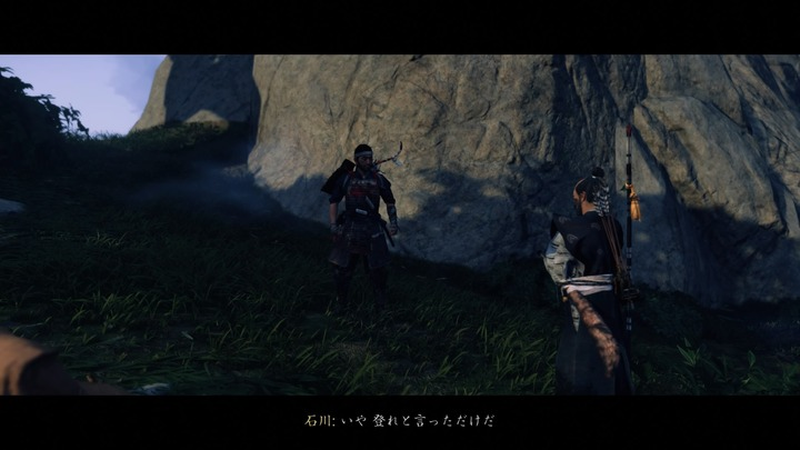Ghost of Tsushima_20200807003324