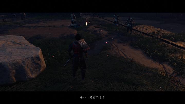 Ghost of Tsushima_20200806224625