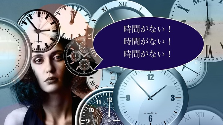 time-1739629_1280-1024x576
