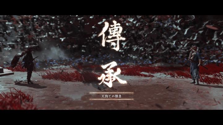 Ghost of Tsushima_20200721184608