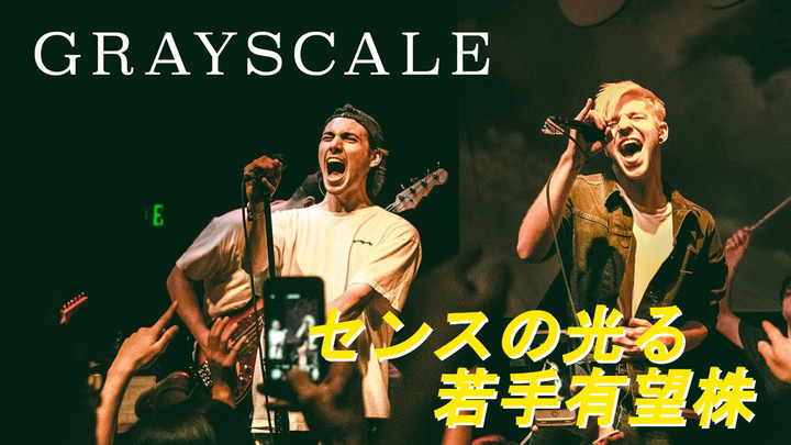 grayscale_live