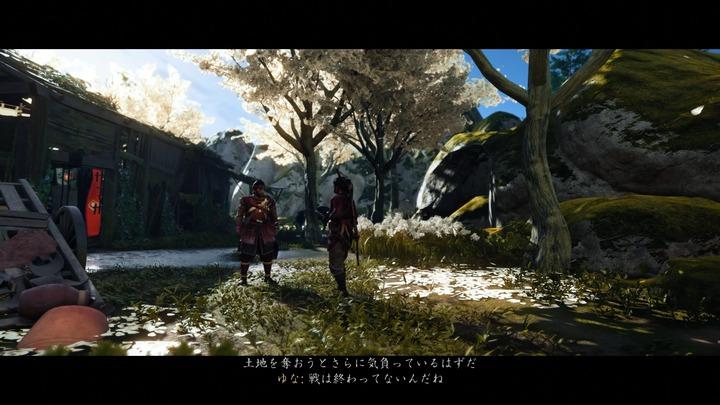 Ghost of Tsushima_20200805161632