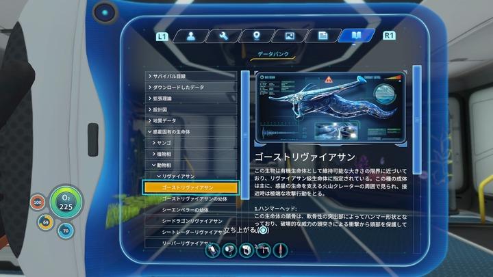 Subnautica_20210504120525